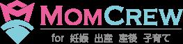 MOMCREW(まむくるー)産後ドゥーラによる産後ママのサポートサービス  東京・神奈川・千葉・埼玉